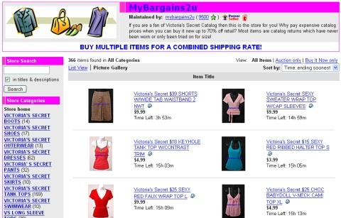 Featured eBay Store