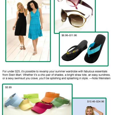 Hot Summer Essentials For Under $25