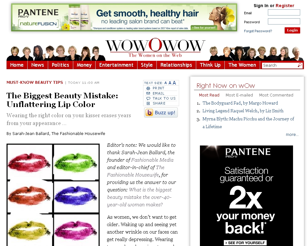 wow_beautyarticle_screenshot