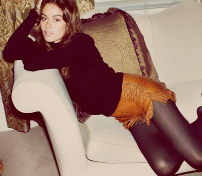 Leather Shorts:  A Fashion Do or Don't?