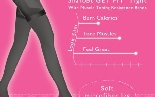 ShaToBu Shaping Tights Have Shapewear Built In