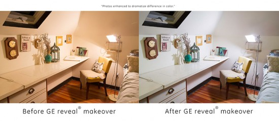 GE-Lighting-Reveal-Fashion-Designer-Before-After895x390