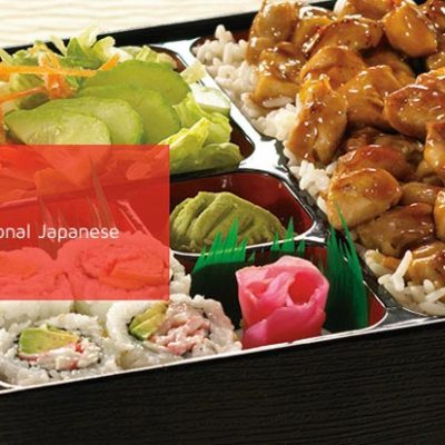 Think Inside the (Bento) Box: Kid-Friendly Boxed Lunches from Japan