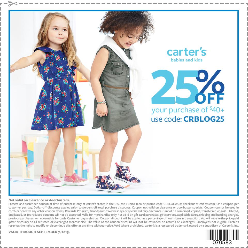 Www.carters.com coupon code