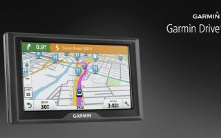 Driving Safely with Your Kids and The Garmin Drive 50 #GarminBabyCam #IC #ad