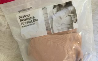 Total Comfort with the #Mamaway Seamless Maternity & Nursing Bra