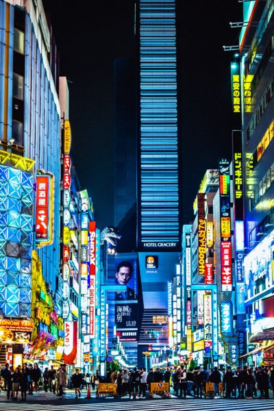 A Quick Checklist for Your Trip to Tokyo